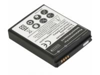 Samsung Galaxy S2 Battery